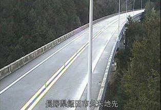 国道474号 久米のライブカメラ|長野県飯田市