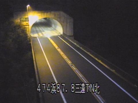国道474号 三遠トンネル北のライブカメラ|愛知県新城市