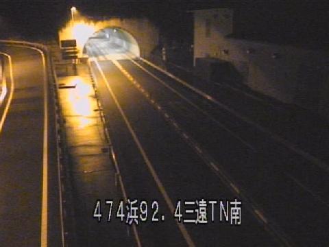 国道474号 三遠トンネル南のライブカメラ|静岡県浜松市北区