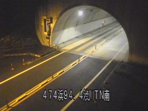 国道474号 渋川トンネル南のライブカメラ 静岡県浜松市北区