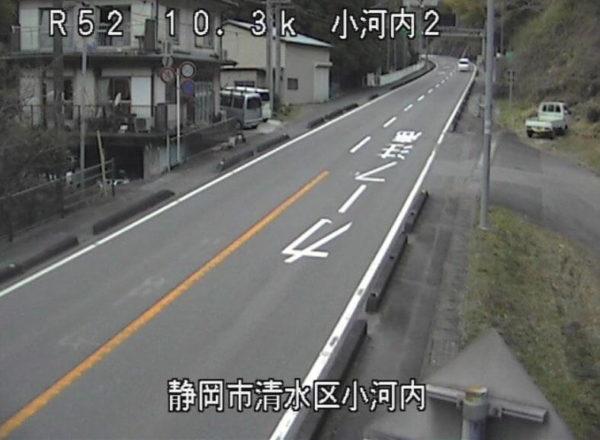 国道52号 小河内2番のライブカメラ|静岡県静岡市清水区