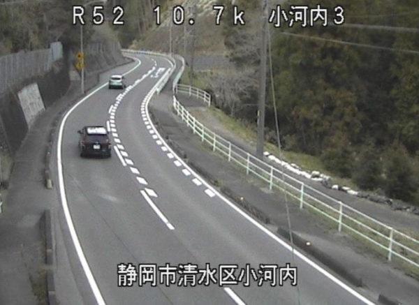 国道52号 小河内3番のライブカメラ|静岡県静岡市清水区