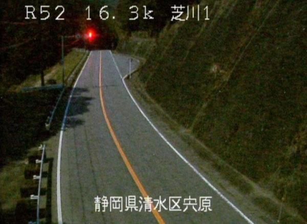 国道52号 芝川1番のライブカメラ|静岡県静岡市清水区