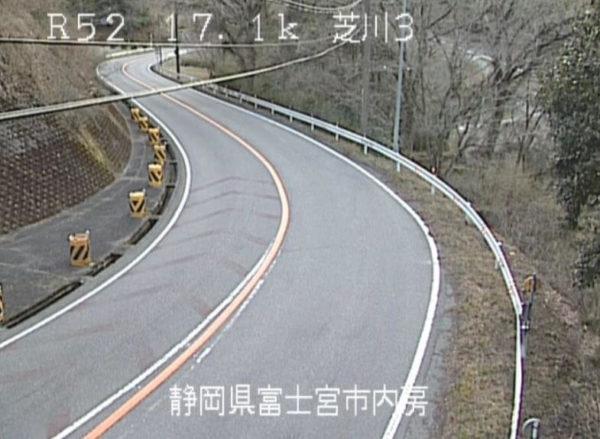国道52号 芝川3番のライブカメラ|静岡県富士宮市