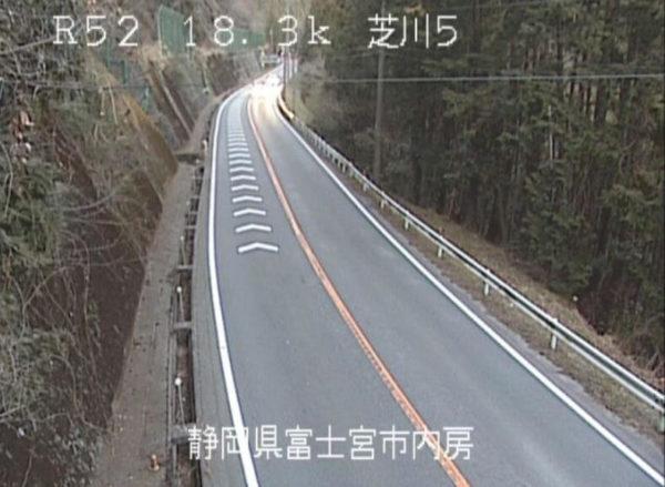 国道52号 芝川5番のライブカメラ|静岡県富士宮市