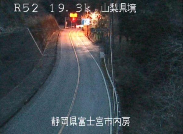 国道52号 山梨県境のライブカメラ|静岡県富士宮市