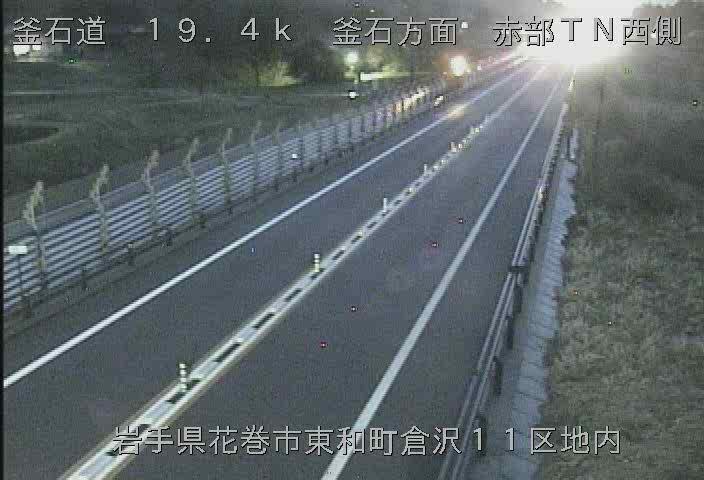 釜石自動車道 赤部トンネル西側のライブカメラ|岩手県花巻市