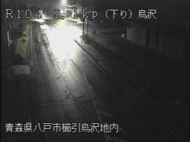 国道104号 烏沢のライブカメラ|青森県八戸市