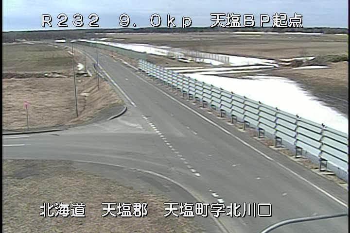 国道232号 天塩町北川口のライブカメラ|北海道天塩町