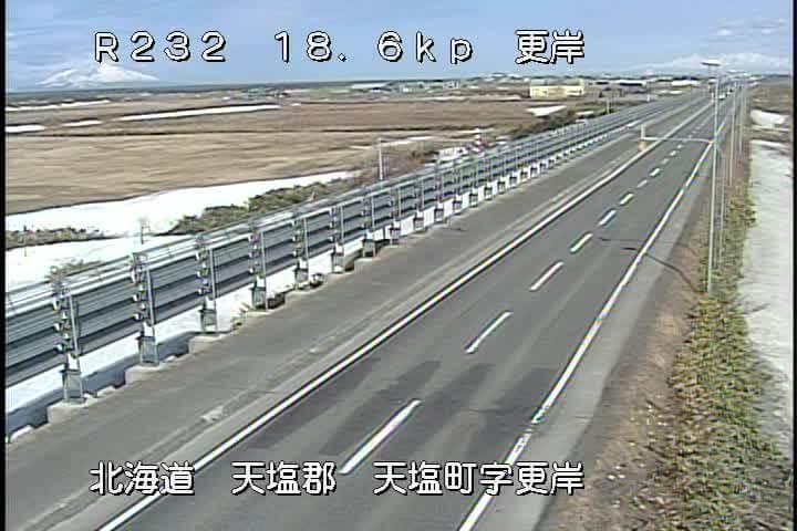 国道232号 天塩町更岸のライブカメラ|北海道天塩町