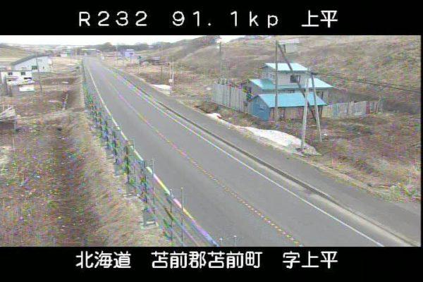 国道232号 苫前町上平のライブカメラ|北海道苫前町