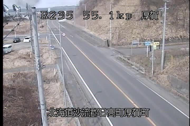 国道235号 日高町厚賀のライブカメラ|北海道日高町