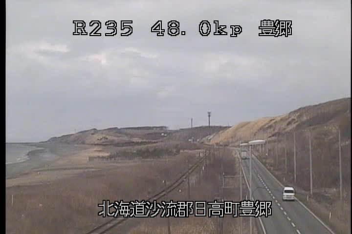 国道235号 日高町豊郷のライブカメラ|北海道日高町
