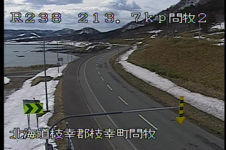 国道238号 枝幸町問牧2のライブカメラ|北海道枝幸町