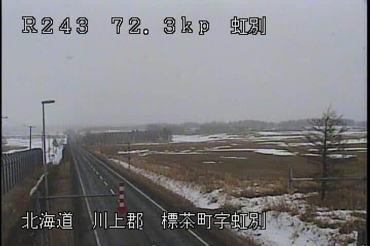 国道243号 標茶町虹別のライブカメラ|北海道標茶町
