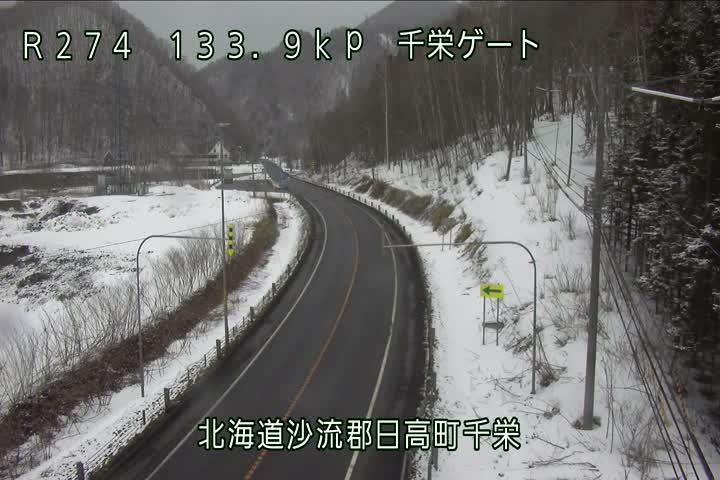 国道274号 日高町千栄ゲートのライブカメラ|北海道日高町