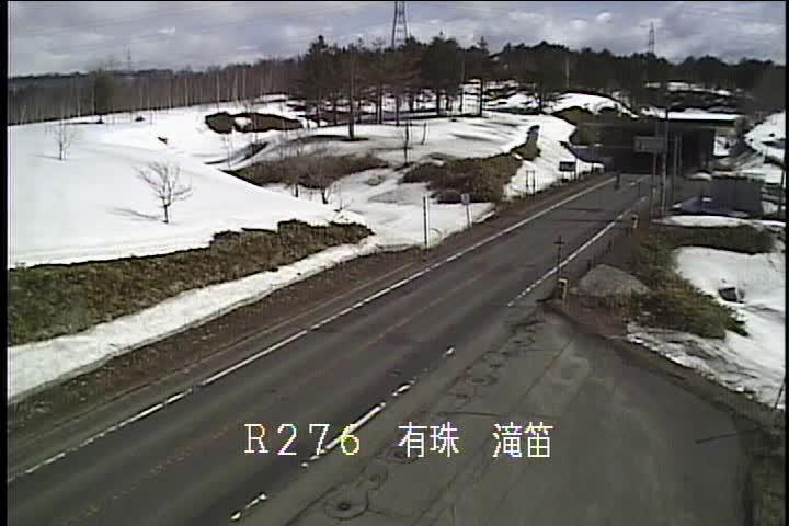 国道276号 美笛峠滝笛のライブカメラ|北海道伊達市
