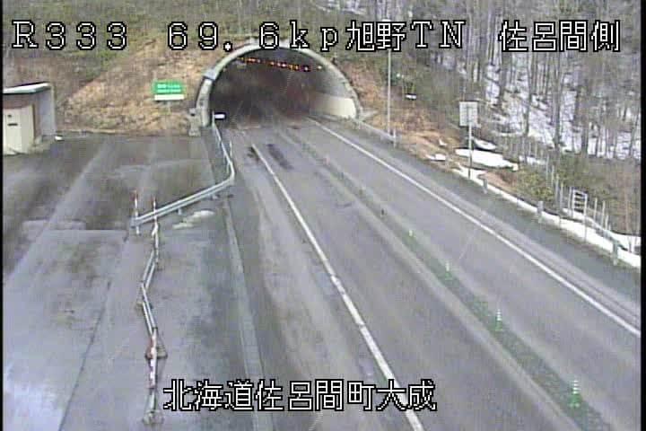 国道333号 佐呂間町旭野トンネル佐呂間側のライブカメラ 北海道佐呂間町