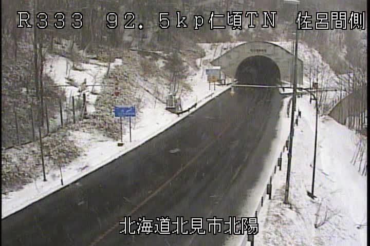 国道333号 北見市仁頃トンネル佐呂間側のライブカメラ 北海道北見市