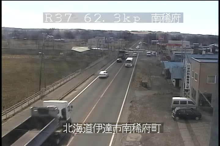 国道37号 伊達市南稀府のライブカメラ|北海道伊達市