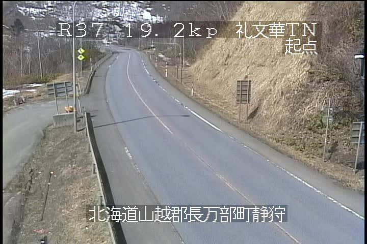 国道37号線 静狩峠礼文華トンネル起点のライブカメラ|北海道長万部町