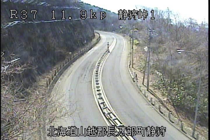 国道37号 静狩峠のライブカメラ|北海道長万部町