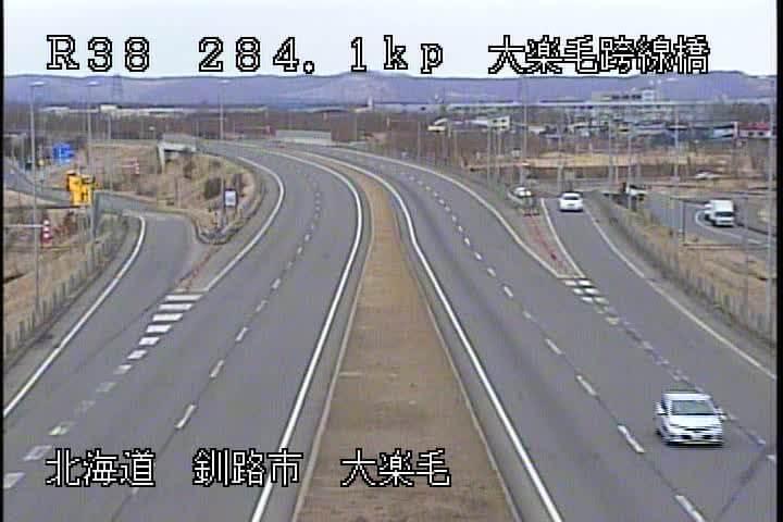 国道38号 釧路市大楽毛跨線橋のライブカメラ|北海道釧路市