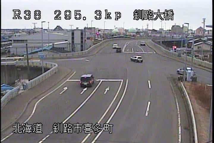 国道38号 釧路市釧路大橋のライブカメラ|北海道釧路市