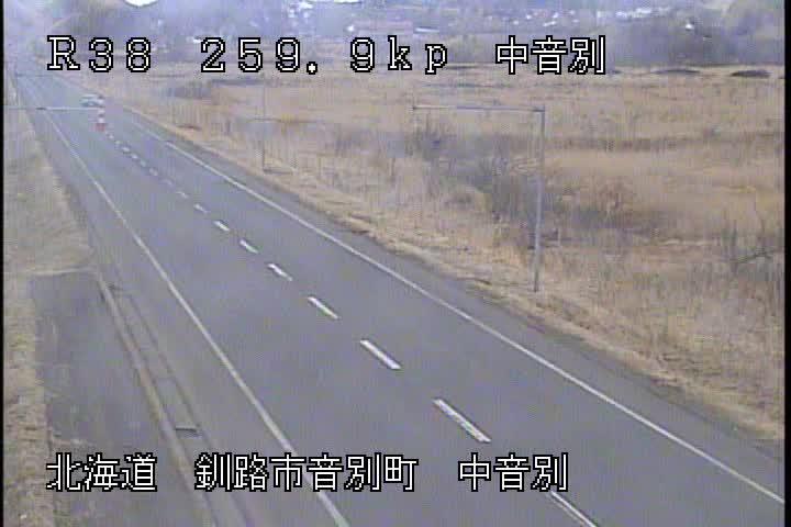 国道38号 釧路市中音別のライブカメラ|北海道釧路市