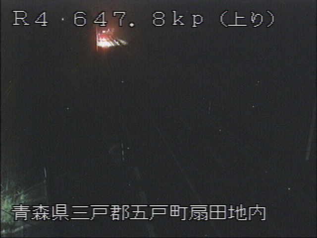 国道4号 五戸のライブカメラ|青森県五戸町
