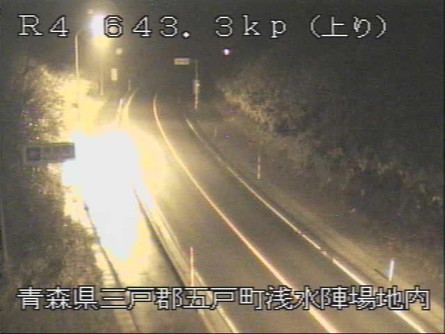 国道4号 五戸陣場のライブカメラ|青森県五戸町