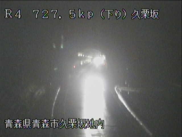 国道4号 久栗坂のライブカメラ|青森県青森市