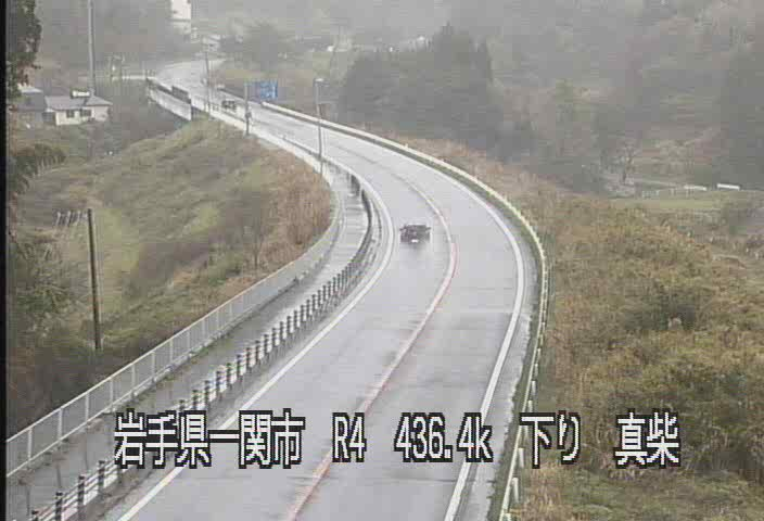 国道4号 真柴のライブカメラ|岩手県一関市