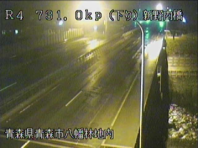 国道4号 新野内橋のライブカメラ|青森県青森市