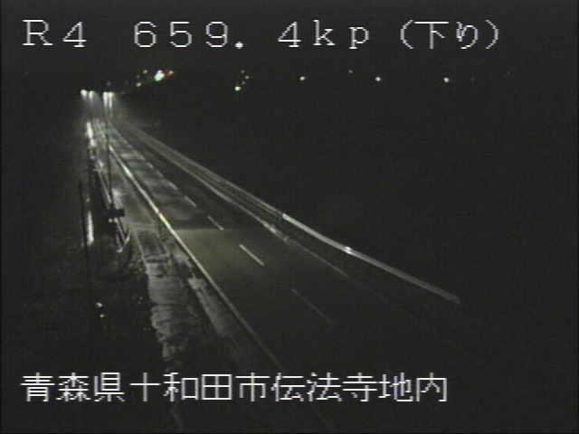 国道4号 十和田伝法寺のライブカメラ|青森県十和田市