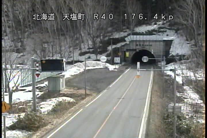 国道40号 雄信内トンネル天塩側のライブカメラ 北海道天塩町