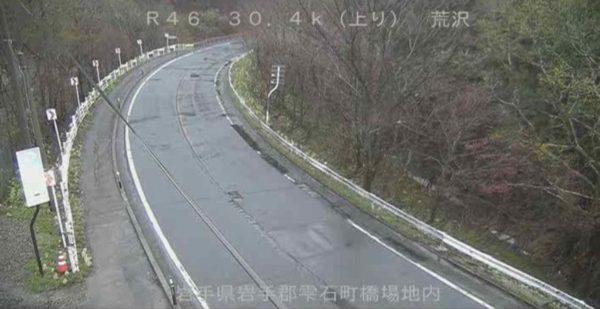 国道46号 荒沢のライブカメラ|岩手県雫石町