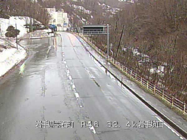 国道46号 仙岩トンネル岩手側のライブカメラ|岩手県雫石町