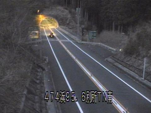 国道474号 別所トンネル南のライブカメラ|静岡県浜松市北区