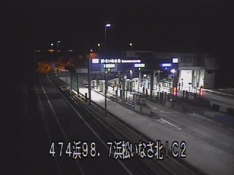 国道474号 浜松いなさ北インターチェンジ2番のライブカメラ|静岡県浜松市北区