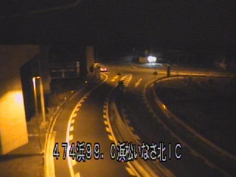 国道474号 浜松いなさ北インターチェンジのライブカメラ|静岡県浜松市北区