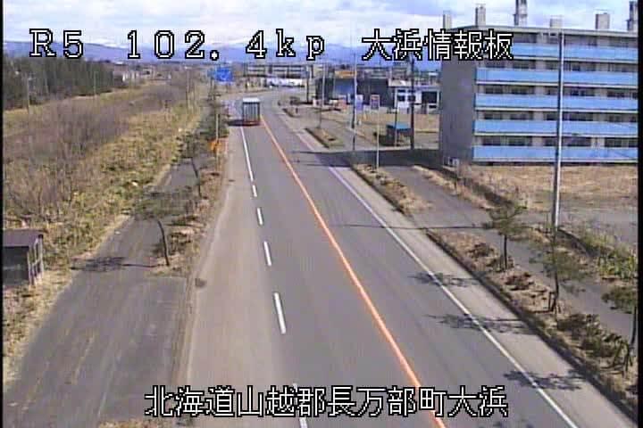 国道5号 長万部町大浜情報板のライブカメラ|北海道長万部町
