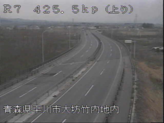 国道7号 弘前大橋のライブカメラ|青森県平川市