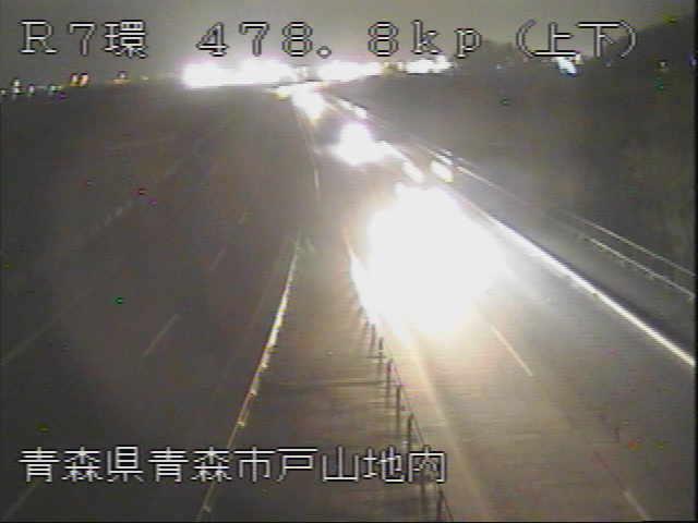 国道7号(青森環状道路) 戸山のライブカメラ|青森県青森市