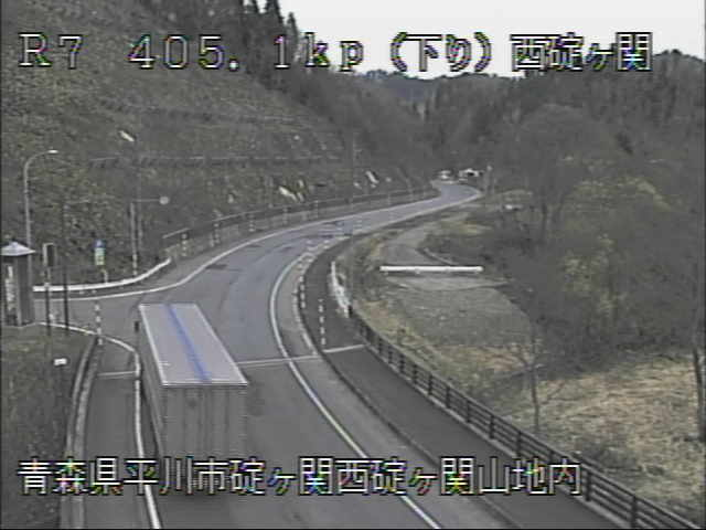 国道7号 西碇ヶ関のライブカメラ|青森県平川市