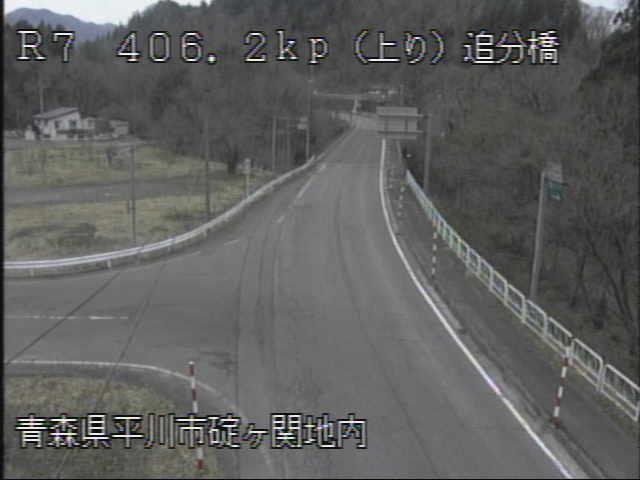 国道7号 追分橋のライブカメラ|青森県平川市