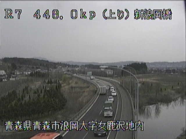 国道7号 新浪岡橋のライブカメラ|青森県青森市