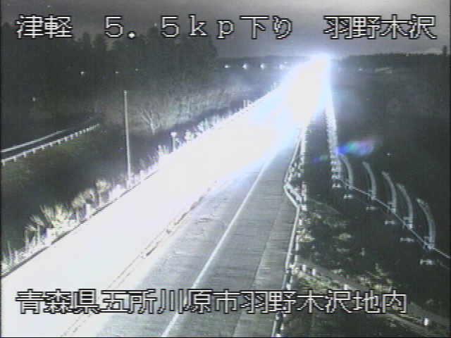 津軽自動車道 羽野木沢のライブカメラ|青森県五所川原市