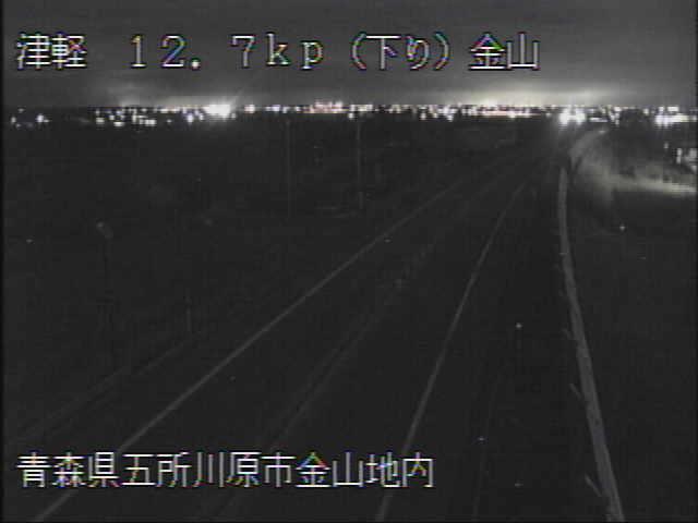 津軽自動車道 津軽金山のライブカメラ|青森県五所川原市