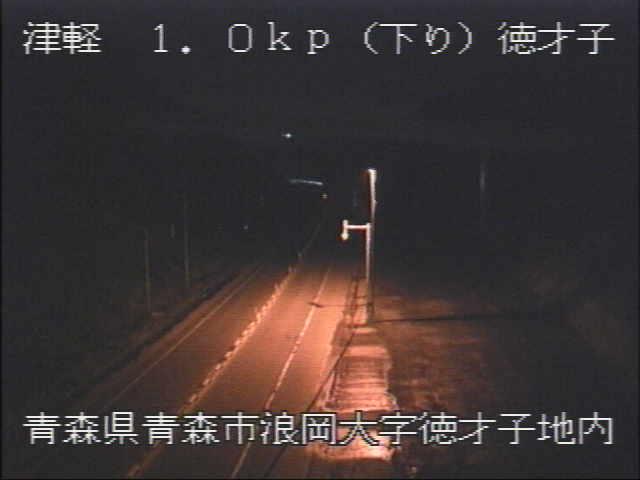 津軽自動車道 徳才子2番のライブカメラ|青森県青森市